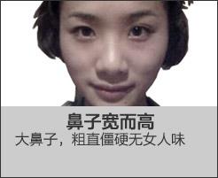 美莱四大美鼻项目